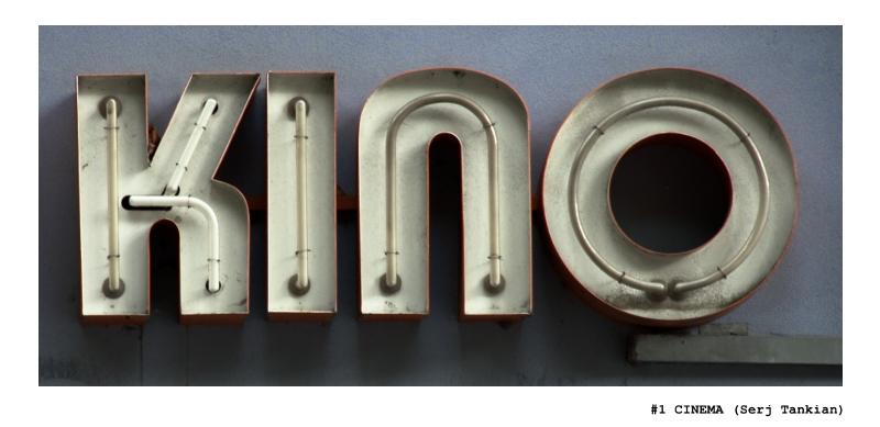 """Schriftzug """"Kino"""""""