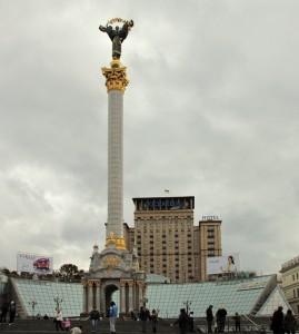 Maidan Kiew