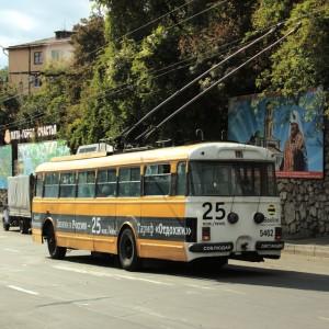 O-Bus
